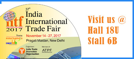 Visit us at India International Trade Fair, 2017 - Pragati Maidan, New Delhi